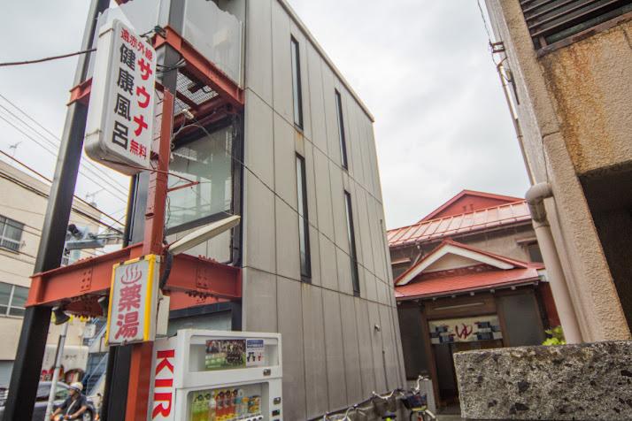 日本全国のスーパー銭湯を完全網羅!!スーパー銭湯 …