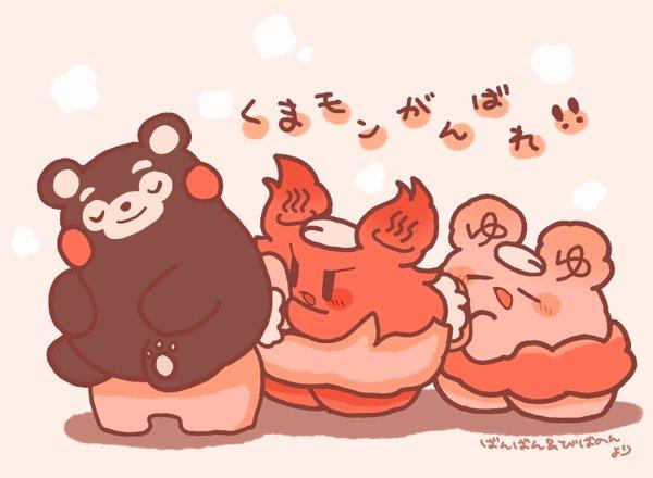 熊本銭湯の最新情報