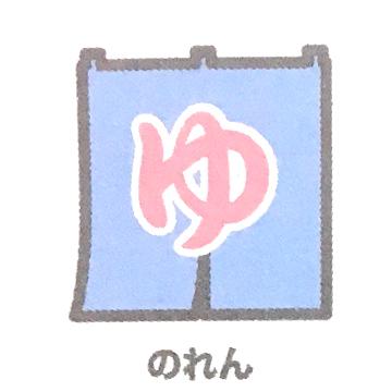 yuppo_01