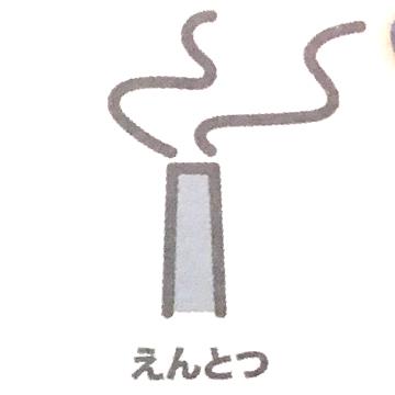 yuppo_03