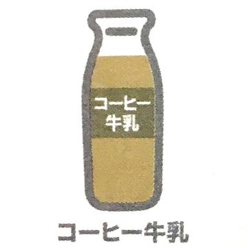 yuppo_04