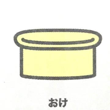 yuppo_05