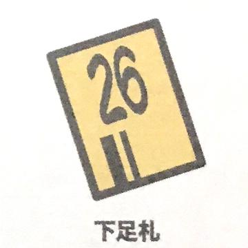 yuppo_06