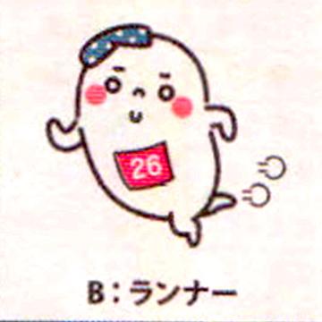 yuppo_02